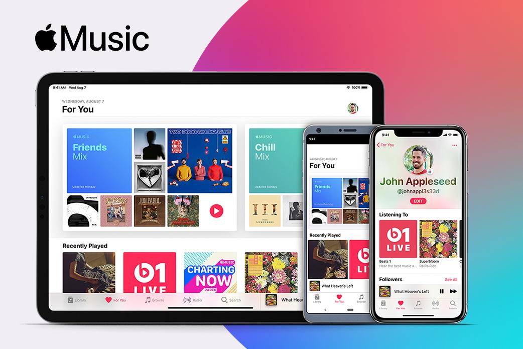 design a music player application